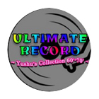 ULTIMATE RECORD